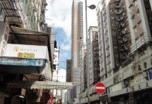 Hong Kong: All or Nothing